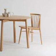 丹麥Sketch 鏤空椅背單椅 (橡木)
