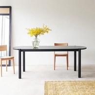 丹麥Sketch Cove橢圓型膠囊餐桌 (黑、160公分)