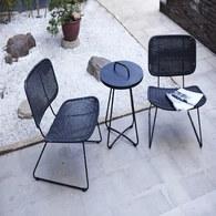 荷蘭Woven+ 夏威夷閒適編織躺椅