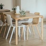 荷蘭Zuiver倒角設計餐桌(梣木、長160公分)